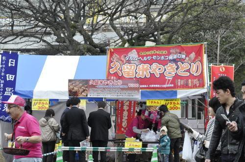 ご当地グルメの福岡うまかバイ スタッフブログ-九州B1